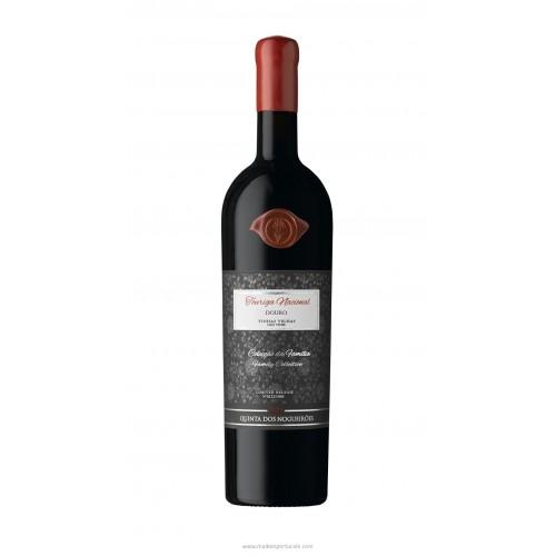 Quinta dos Nogueirões Red Wine Touriga Nacional 2015