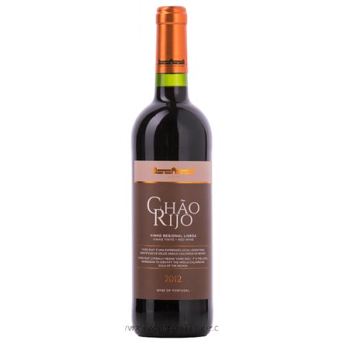 Serra da Lua - Red Wine 2015